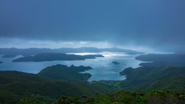 Ein Zeitraffer des Takachiyama-Observatoriums in Amami Oshima Kagoshima – Video