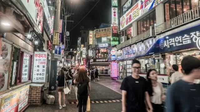 vídeos de stock, filmes e b-roll de timelapse dos clientes andando na rua comercial, seul, coreia do sul - coreia