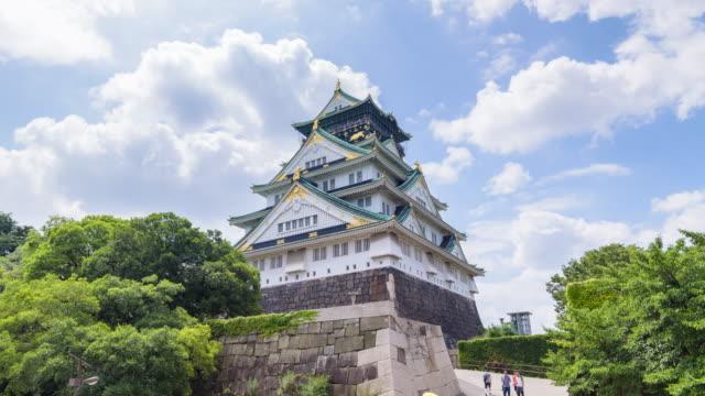 4 k タイムラプス: 大阪の大阪城 - 城点の映像素材/bロール