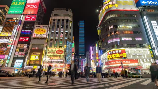 タイムラプス: 歌舞伎町新宿東京で混雑する歩行者と観光客 - 多重露出点の映像素材/bロール