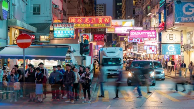 Time-lapse: Pedestrians Tourist at Mong Kok Shopping Street Nathan Road in Hong Kong at night 4K Time-lapse: Pedestrians Tourist at Mong Kok Shopping Street Nathan Road in Hong Kong at night, Apple ProRes 422 (HQ) 3840x2160 Format electronics store stock videos & royalty-free footage