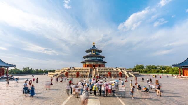 中国・北京の天の神殿でのタイムラプス写真 - 仏塔点の映像素材/bロール