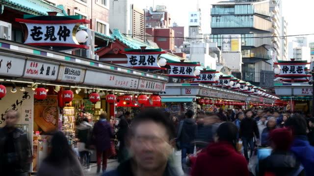 Temple sensoji HD timelapse, Tokyo Japon - Vidéo