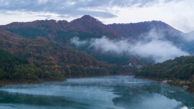 Time-lapse: Tamagawa Dam Sunrise, Akita Japan video