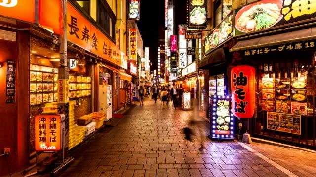 新宿の遊歩道、東京、日本-タイムラプス - 飲食店点の映像素材/bロール