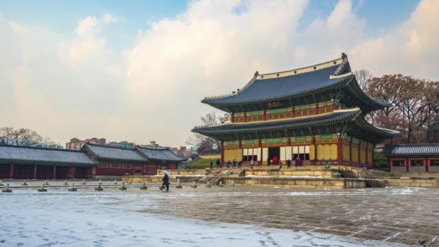 vídeos y material grabado en eventos de stock de vídeo timelapse de changdeokgung palace en la ciudad de seúl, corea del sur lapso 4k - n seoul tower