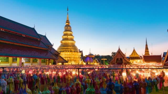 Time-lapse:Colorful paper lantern in Loi Krathong, Thailand. video