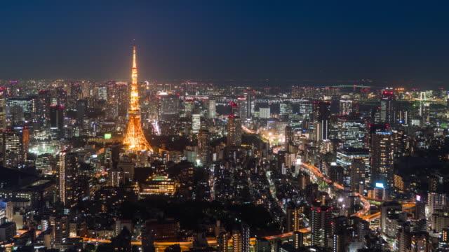夜 timelapse:tokyo - 東京タワー点の映像素材/bロール