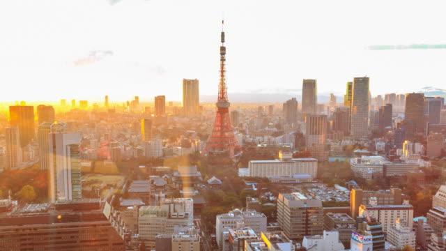 夕暮れ時の東京 ビデオ