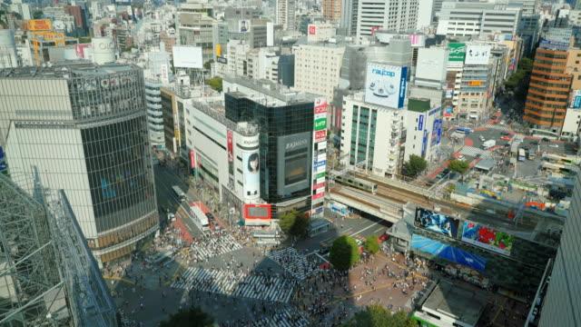 HD stad Tokio Shibuya overschrijding van hoge achting video