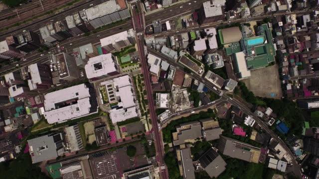 Tokyo Japan Aerial Shots video