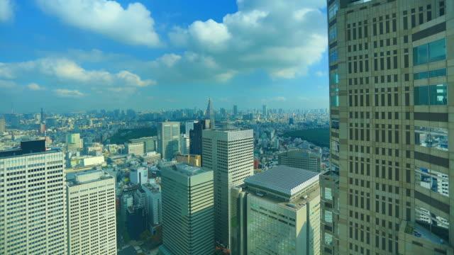 東京,日本 - 建物点の映像素材/bロール