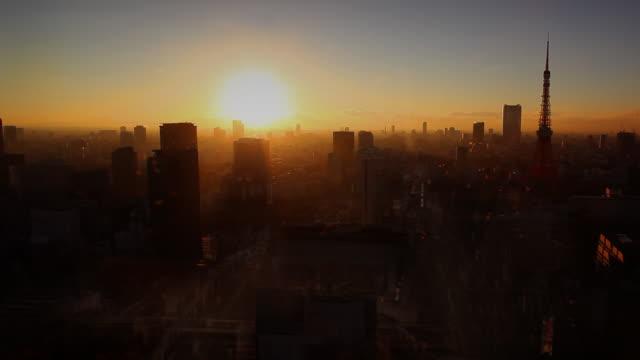 Tokyo Skyline Postcard video