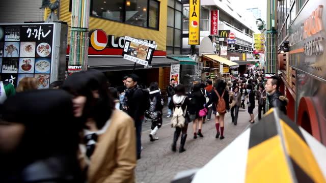 Tokyo Takeshita Market Place – Video