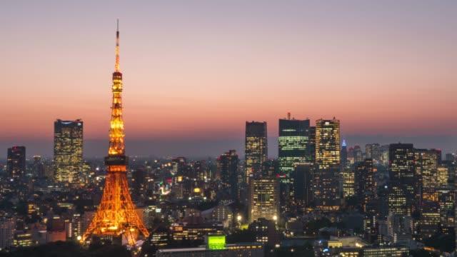東京タワーの夕暮れ - 東京タワー点の映像素材/bロール