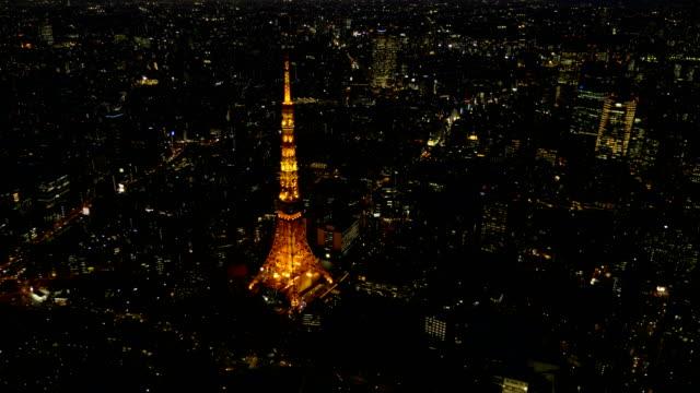 東京タワー ライトアップ夜の空中 - 東京タワー点の映像素材/bロール