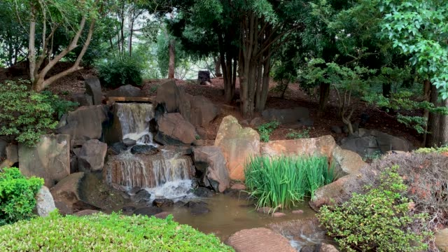Toowoomba Queensland Australia - Waterfall at Japanese Garden