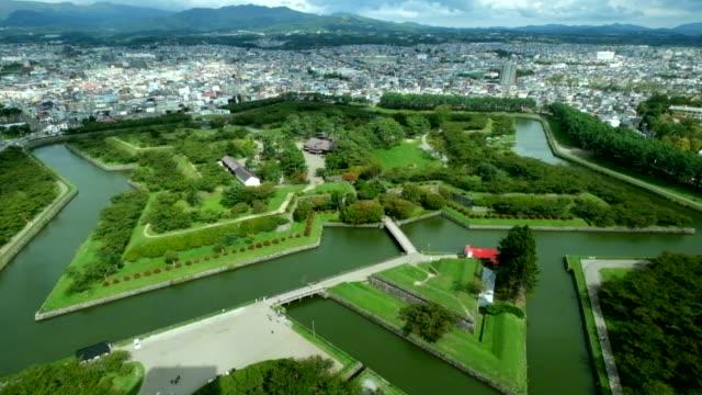 topp visa japan hakodate goryokaku - hokkaido bildbanksvideor och videomaterial från bakom kulisserna