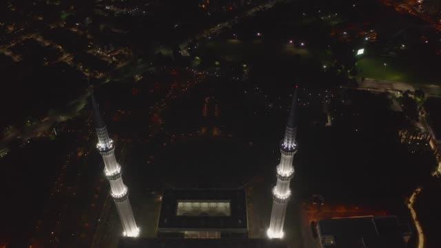 モスクのトップビュー。 - マレーシア点の映像素材/bロール