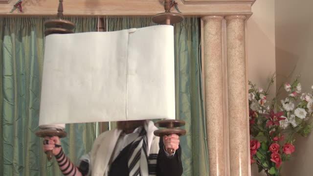 Torah Lifting video