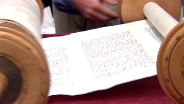 Torah Scroll video
