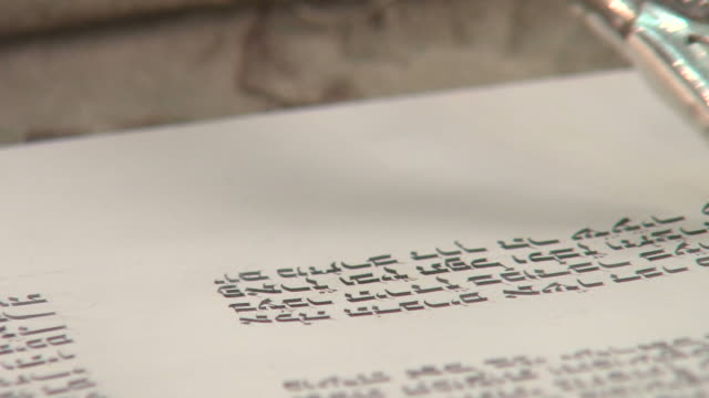 Torah Text Close Up video