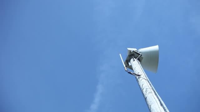 vídeos y material grabado en eventos de stock de tornado o arranques sirena de advertencia de emergencia - tornado