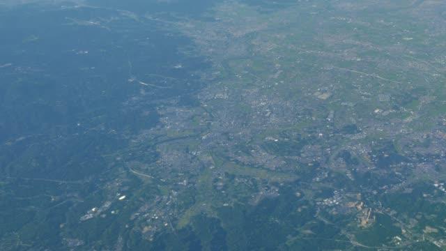 豊田市空撮 - トヨタ点の映像素材/bロール