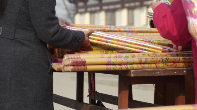 торговый монах - верующий стоковые видео и кадры b-roll