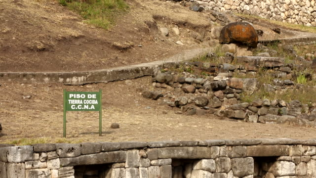 Traditional Inca wall video