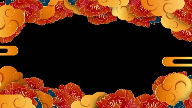 Traditional lunar year flowers and clouds. Happy Chinese New Year. Paper cut art and craft style. Traditional asian decoration. 4K Oriental style motion graphic with luna matte.