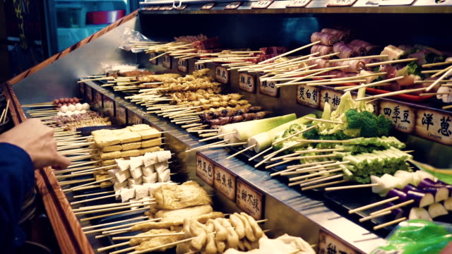 Traditional Taiwan street food. video