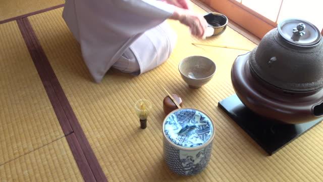 Traditional tea ceremony 'sado' 1 bulk 4/12 -4K- video