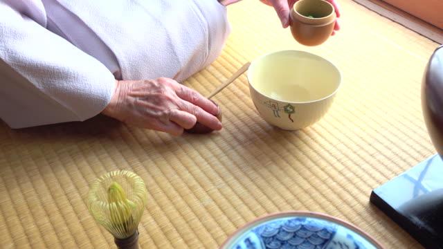 Traditional tea ceremony 'sado' video