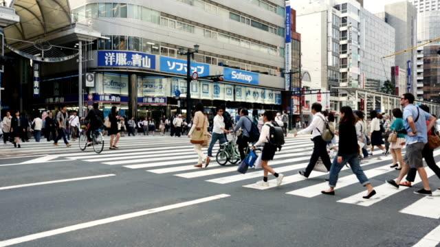 hiroşima, japonya'nın trafik - hiroshima stok videoları ve detay görüntü çekimi