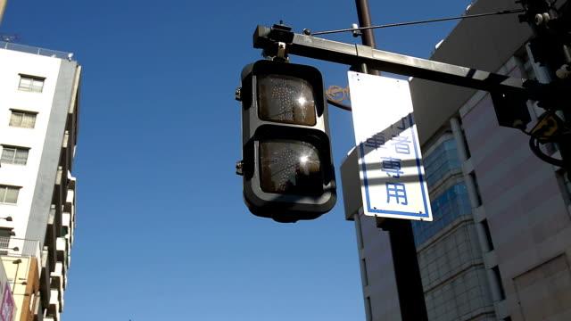信号の街 - 交通信号機点の映像素材/bロール