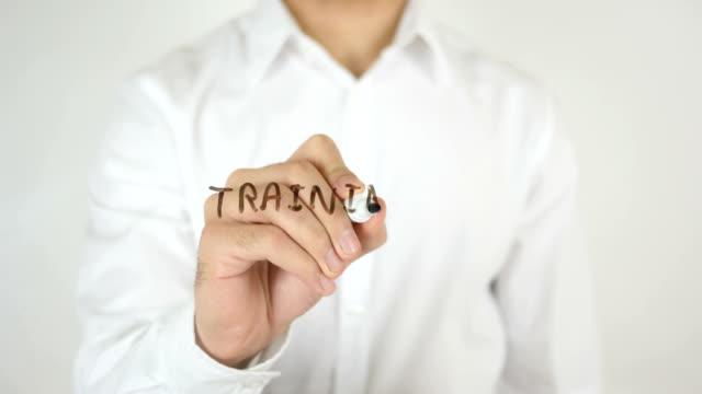 Training, Written on Glass video