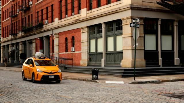 Tribeca Street
