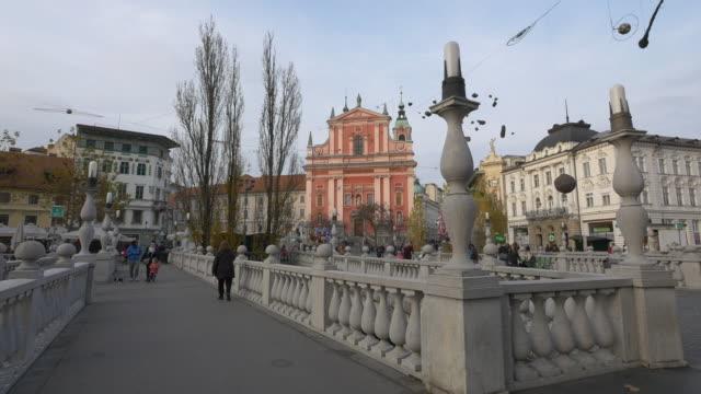 リュブリャナのトリプルブリッジ - スロベニア点の映像素材/bロール
