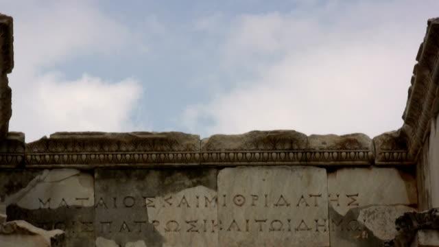 Turkey Ephesus Celsius Library video