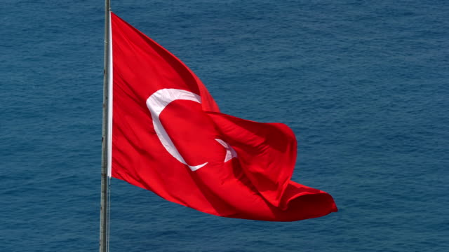 Turkey wave flag. video
