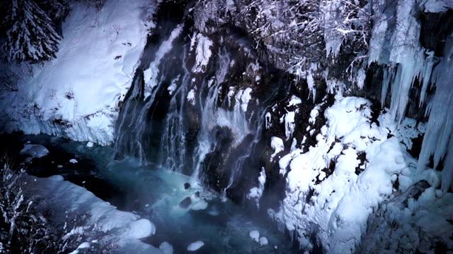 Turquoise waterfall of Shirahige of Hokkaido Biei, Hokkaido, Japan. video