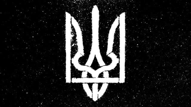 Ukraine badge video
