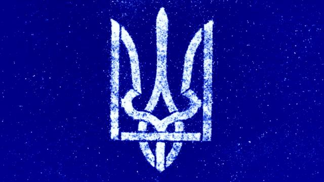 Ukraine coat of arms video