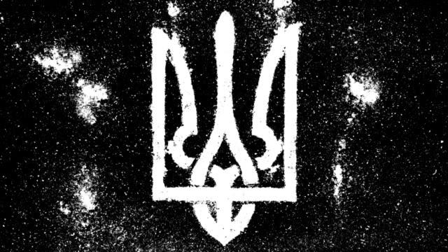 Ukraine emblem video