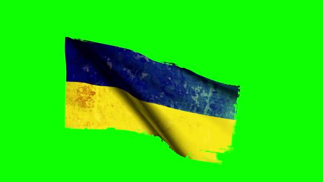 Ukraine Flag Waving, old, grunge look green screen video