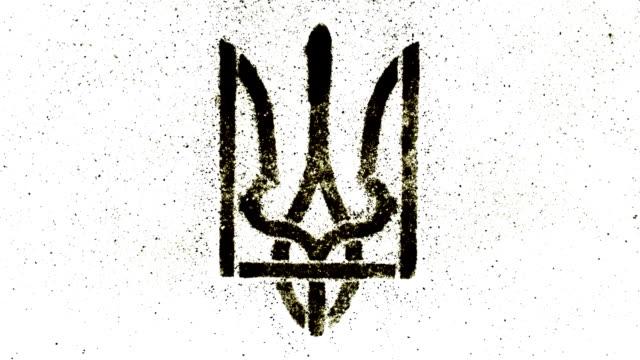 Ukraine trident video