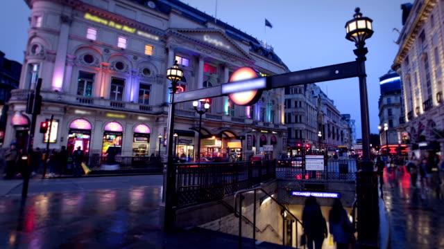 Underground station, London video