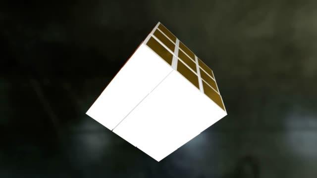 union cube video