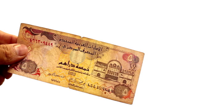 United Arab Emirates 5 Dirhams video